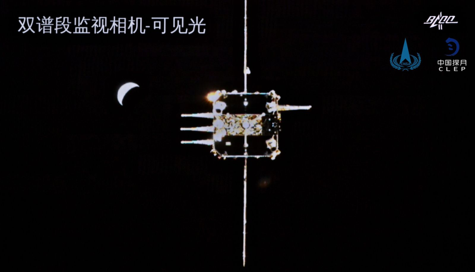 China's sample-return Moon mission rendezvous docking, Zzz - 06 Dec 2020