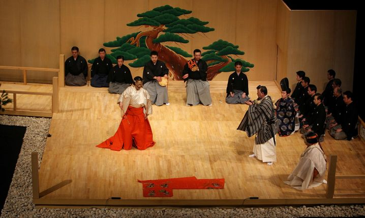 Traditionelles Noh-Theater