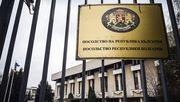 Russland verweist zwei bulgarische Botschaftsmitarbeiter des Landes