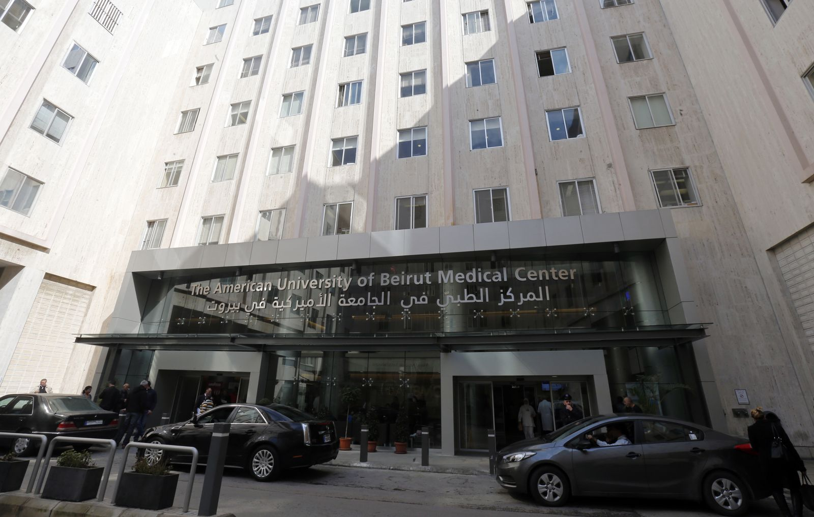 Libanon/ Beirut/ American University Hospital/ Krankenhaus