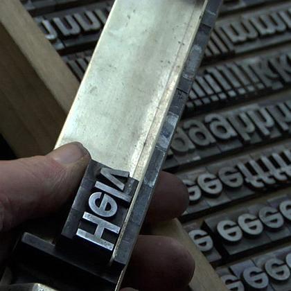 """Szene aus dem Dokumentarfilm """"Helvetica"""": Hommage an eine schnörkelose Schrift"""