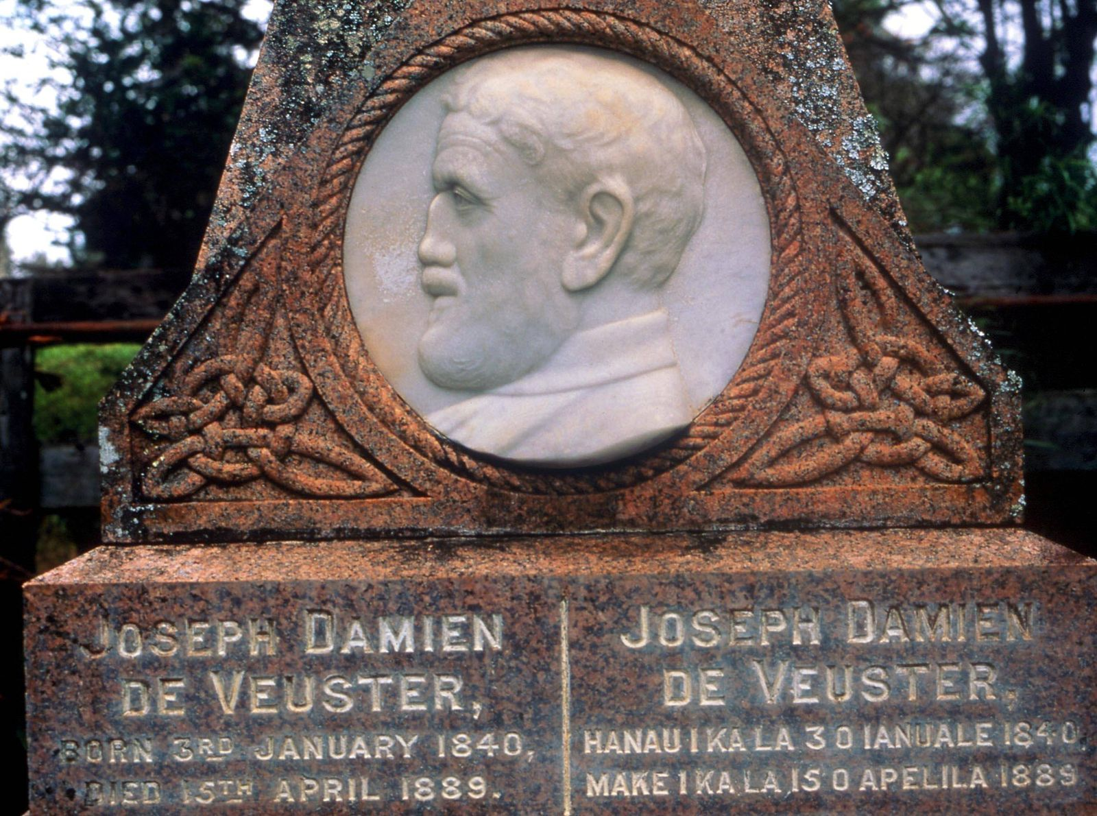 CHRISTIAN Father Damien Memorial portrait with inscription in English and Hawaian Tahitian in th