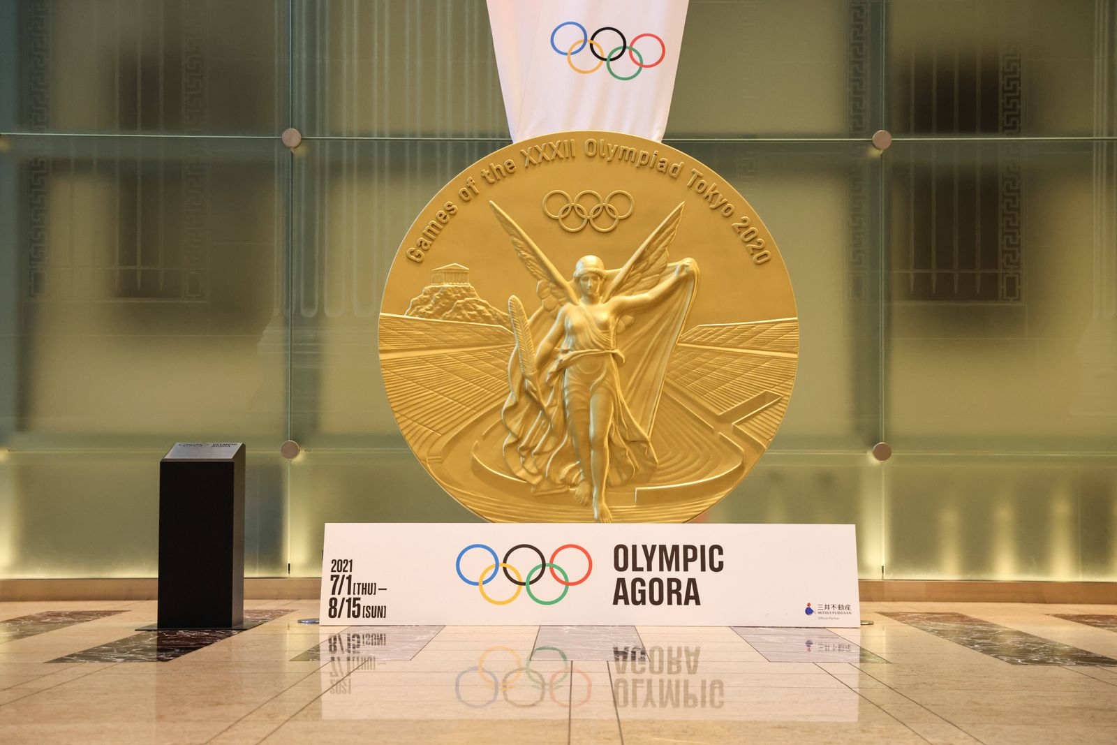 July 21, 2021, Tokyo, Japan: Large-scale reproduction of Tokyo 2020 Gold Medal on display at the Olympic Agora..The Oly