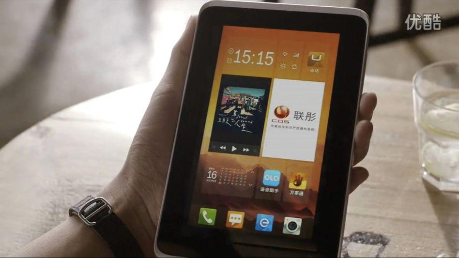 China Operating System: Varianten für Handys, Tablets und PC geplant