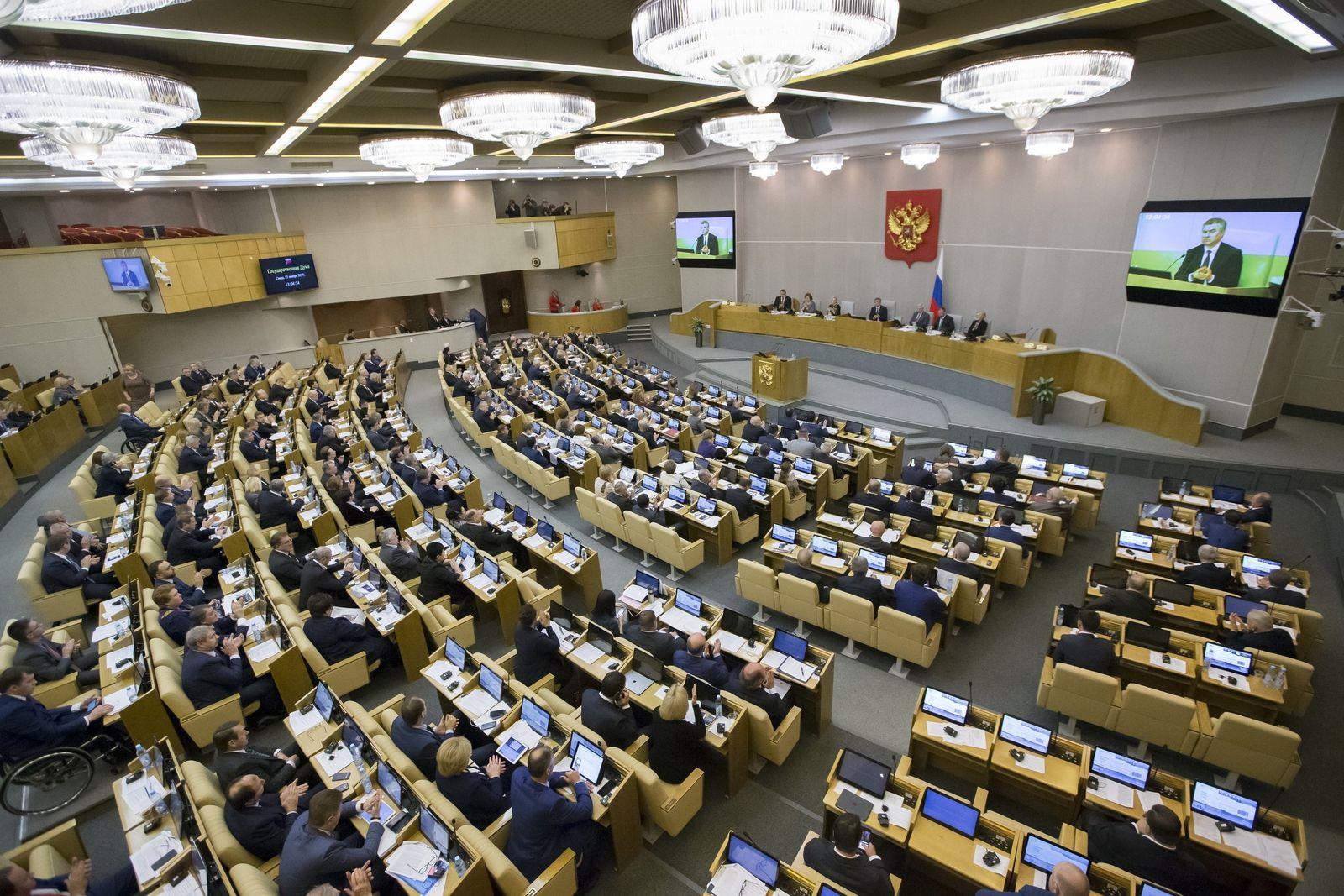 neue Gesetz ausländische Agenten/ Medien/ Russland