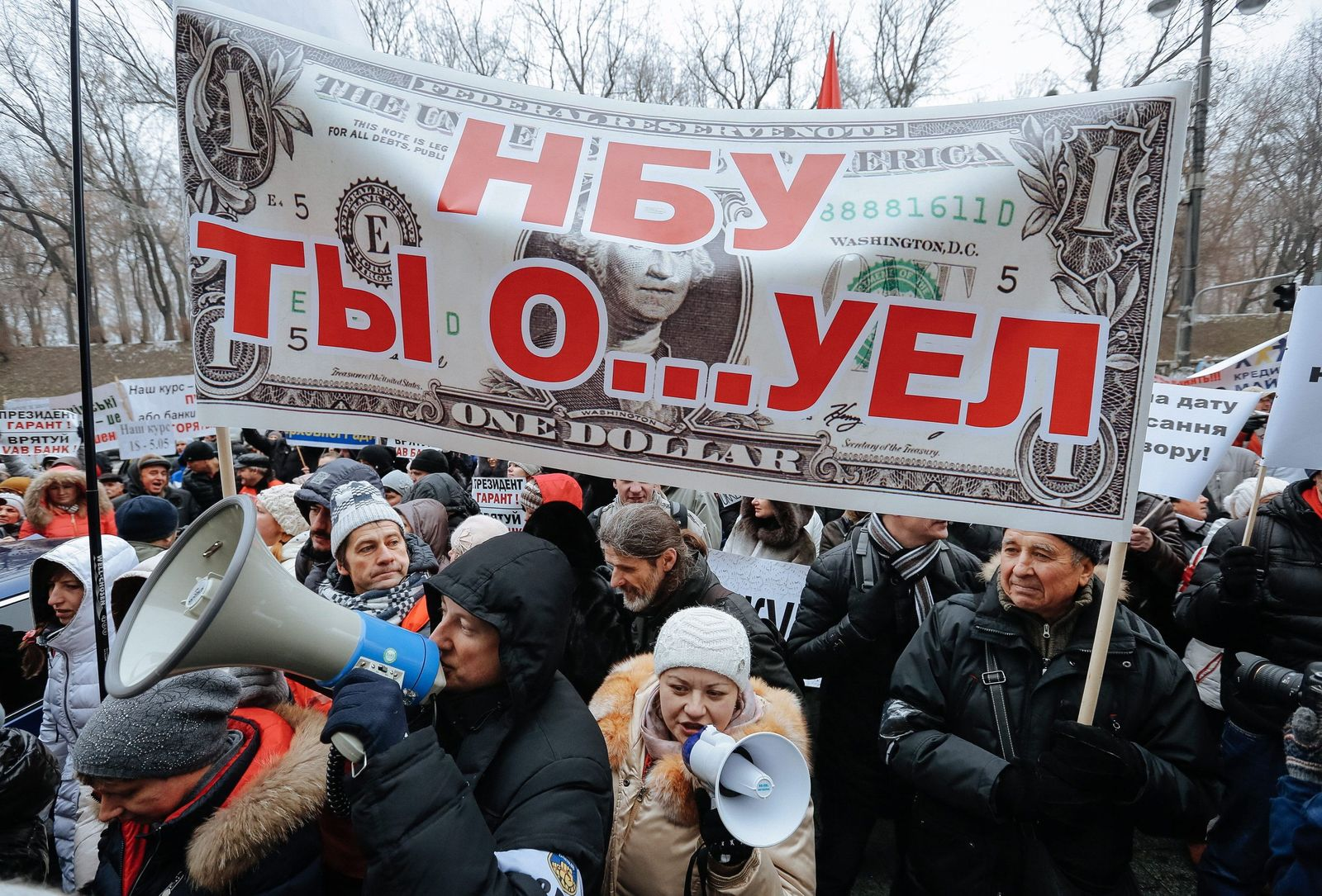 Ukranians protest financial policy
