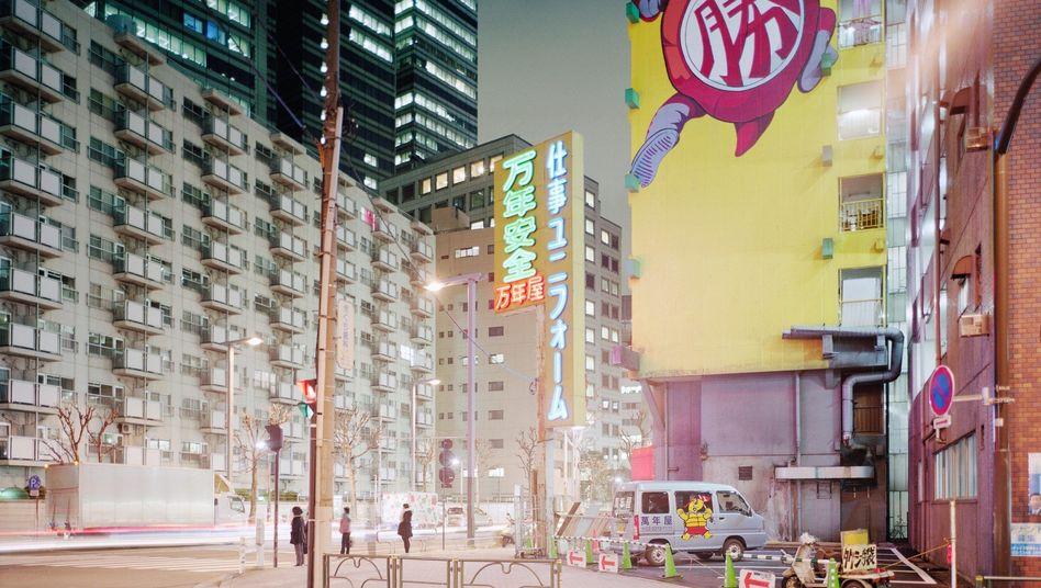 Werbung an Hochhäusern