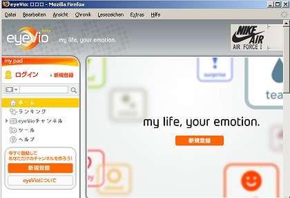 Japan-YouTube eyeVio: Sonys Einstieg ins Online-Videogeschäft