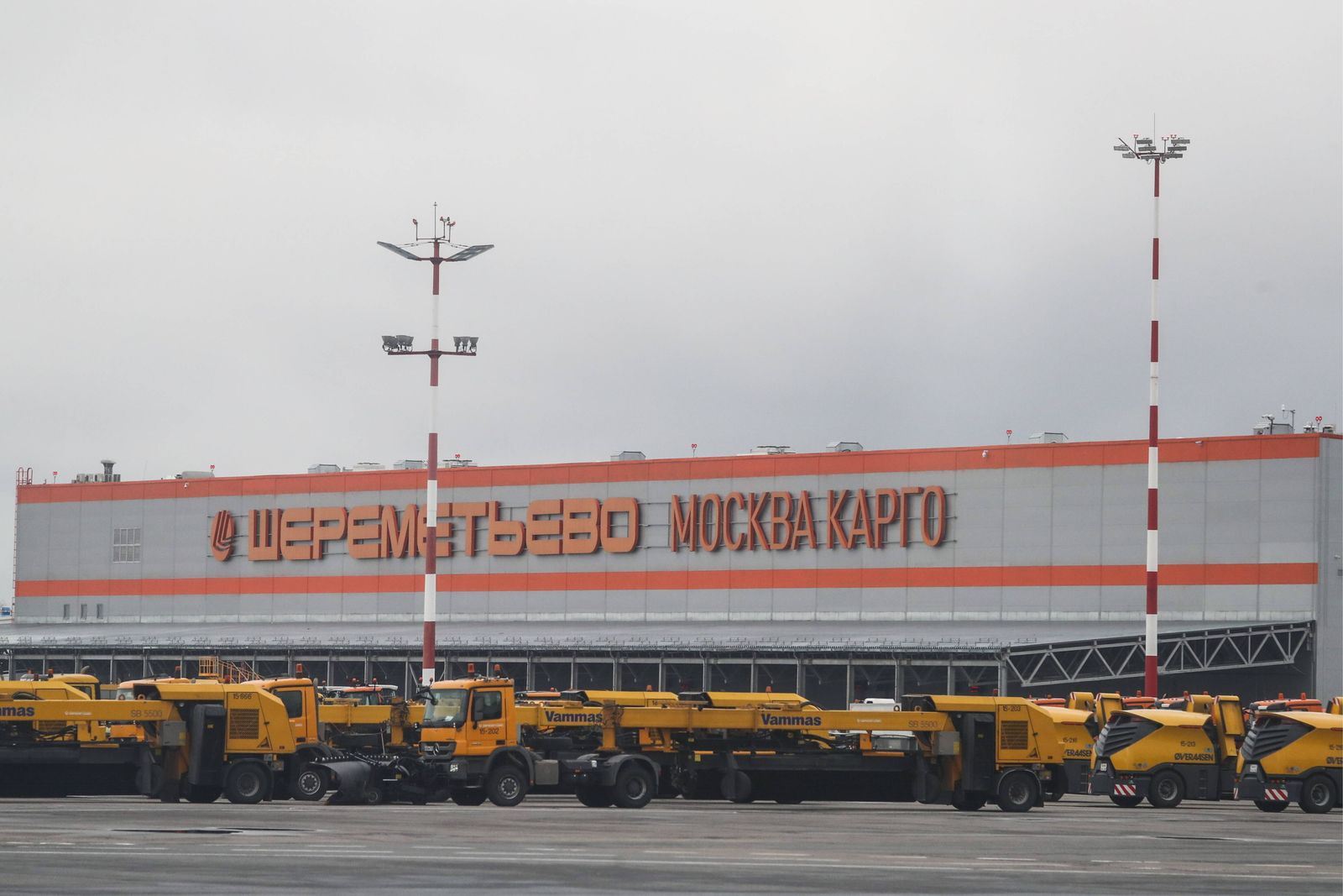 MOSCOW REGION, RUSSIA - OCTOBER 22, 2019: The Moscow Cargo terminal at Sheremetyevo International Airport. The Moscow Ca