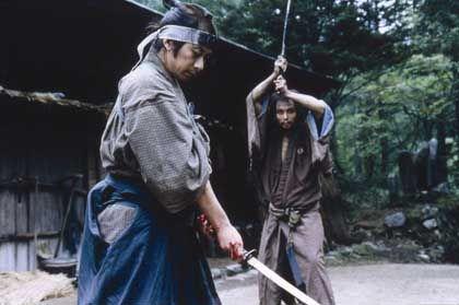 """Szene aus """"Kakushi Ken - Oni No Tsume"""": Sauberkeit als Verpflichtung"""