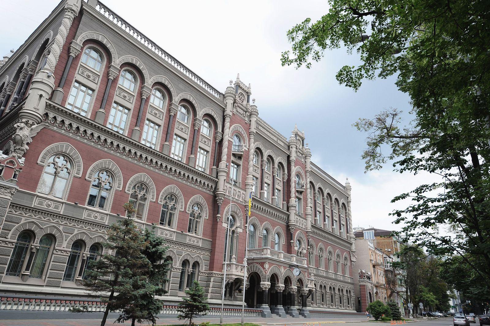 National Bank of Ukrain