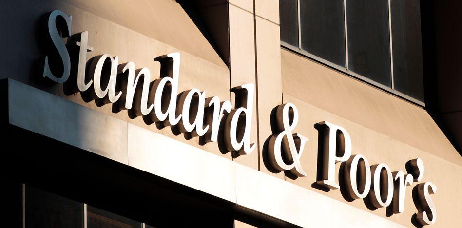 US-Zentrale von Standard and Poor's: Informationen über Herabstufung durchgesickert