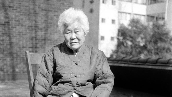 """Zwangsprostitution in Japan 1910 bis 1945: """"Wir fordern Entschädigung für die Opfer"""""""