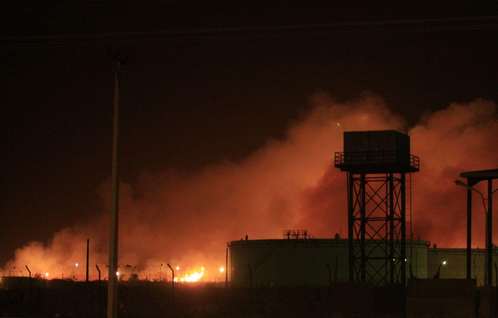 Sudan/Waffenfabrik