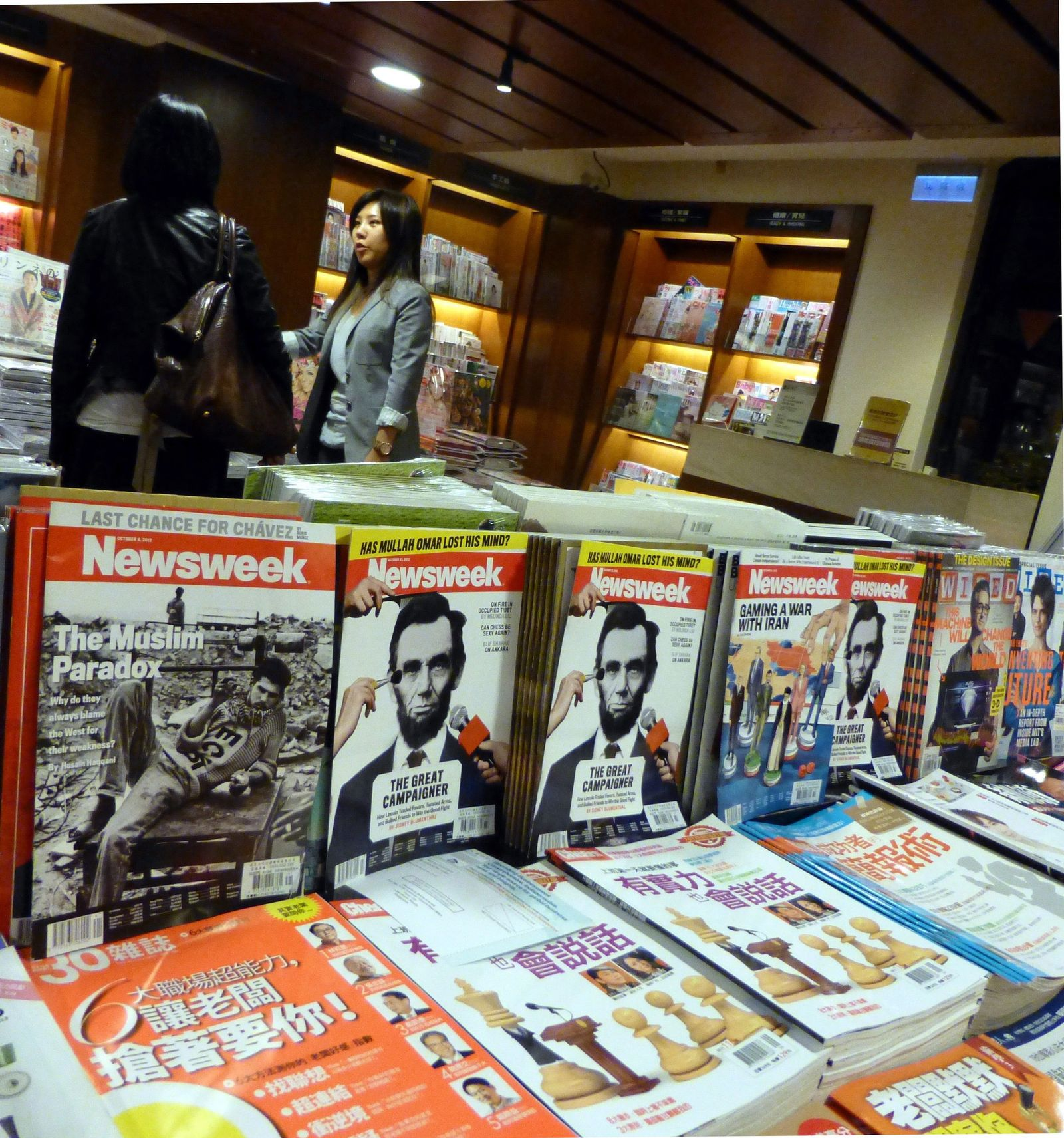 US magazine Newsweek to cease printing, go purely online