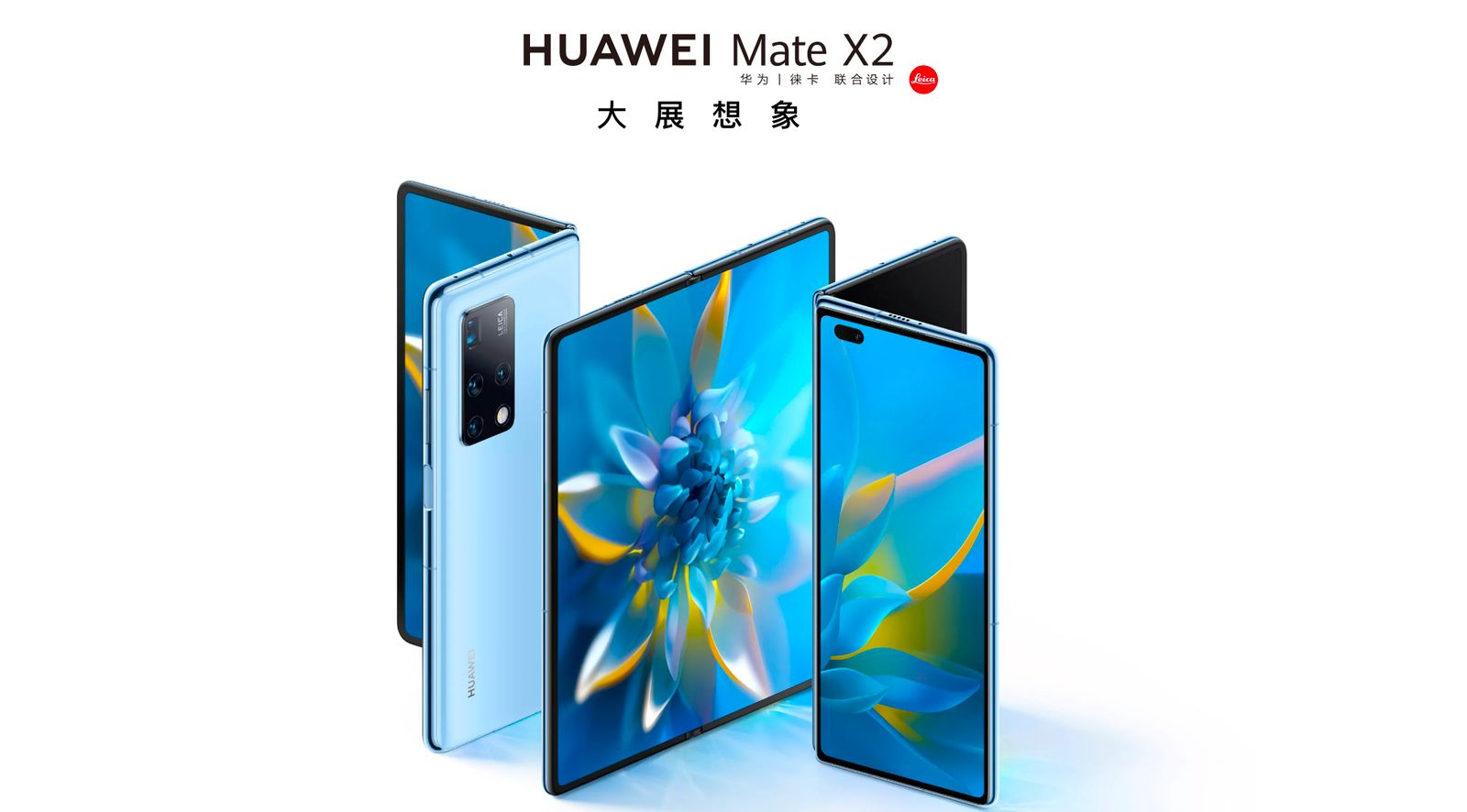 Screenshot / Huawei Mate X2