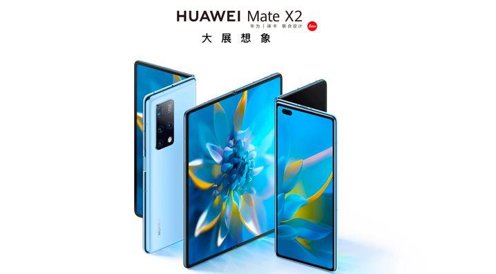 Screenshot von Huaweis chinesischer Website