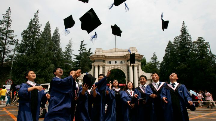 Fotostrecke: Tsinghua Universität - Chinas Stanford