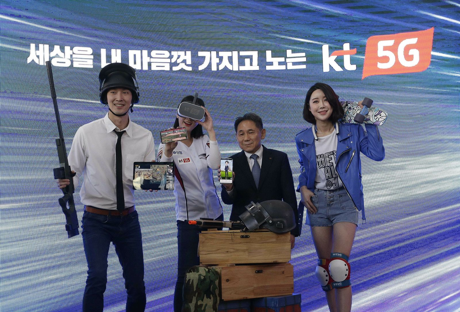 South Korea 5G Networks
