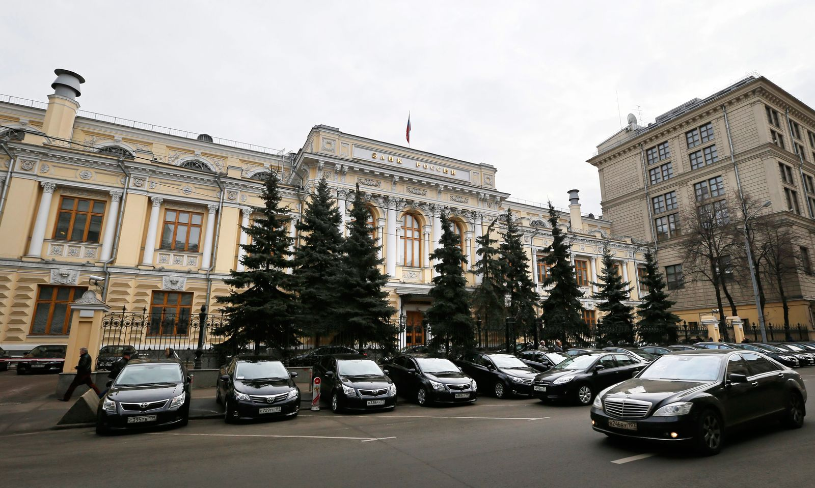 Bank of Russia / Zentral-Bank / Russland / Russische Zentral-Bank