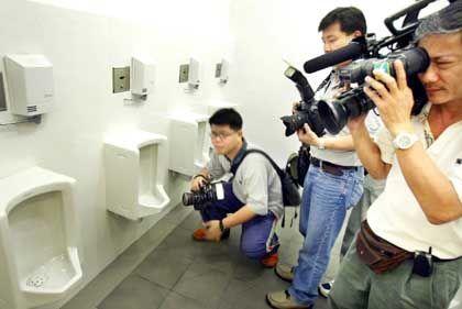 Fünf-Sterne-Toilette in Singapur: Seit Juni 2003 werden die Klos der Stadt bewertet