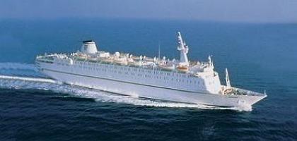 """Kreuzfahrtschiff """"MSC Melody"""": Attackiert von Seeräubern"""