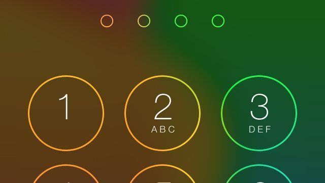 Codesperre von iOS 7: Nutzer können sich selbst schützen