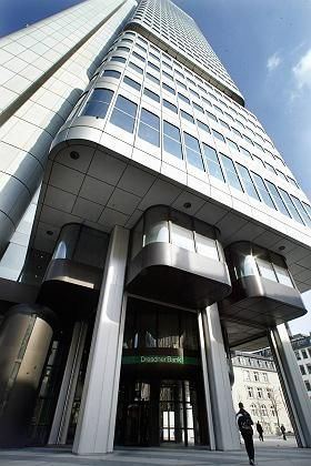 """Dresdner-Bank-Turm in Frankfurt: """"Wir brauchen keine zwei Konzernzentralen mehr"""""""