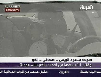 """Anschlag in Chobar: """"Allianz aus Ungläubigen und vom Glauben Abgefallenen"""""""