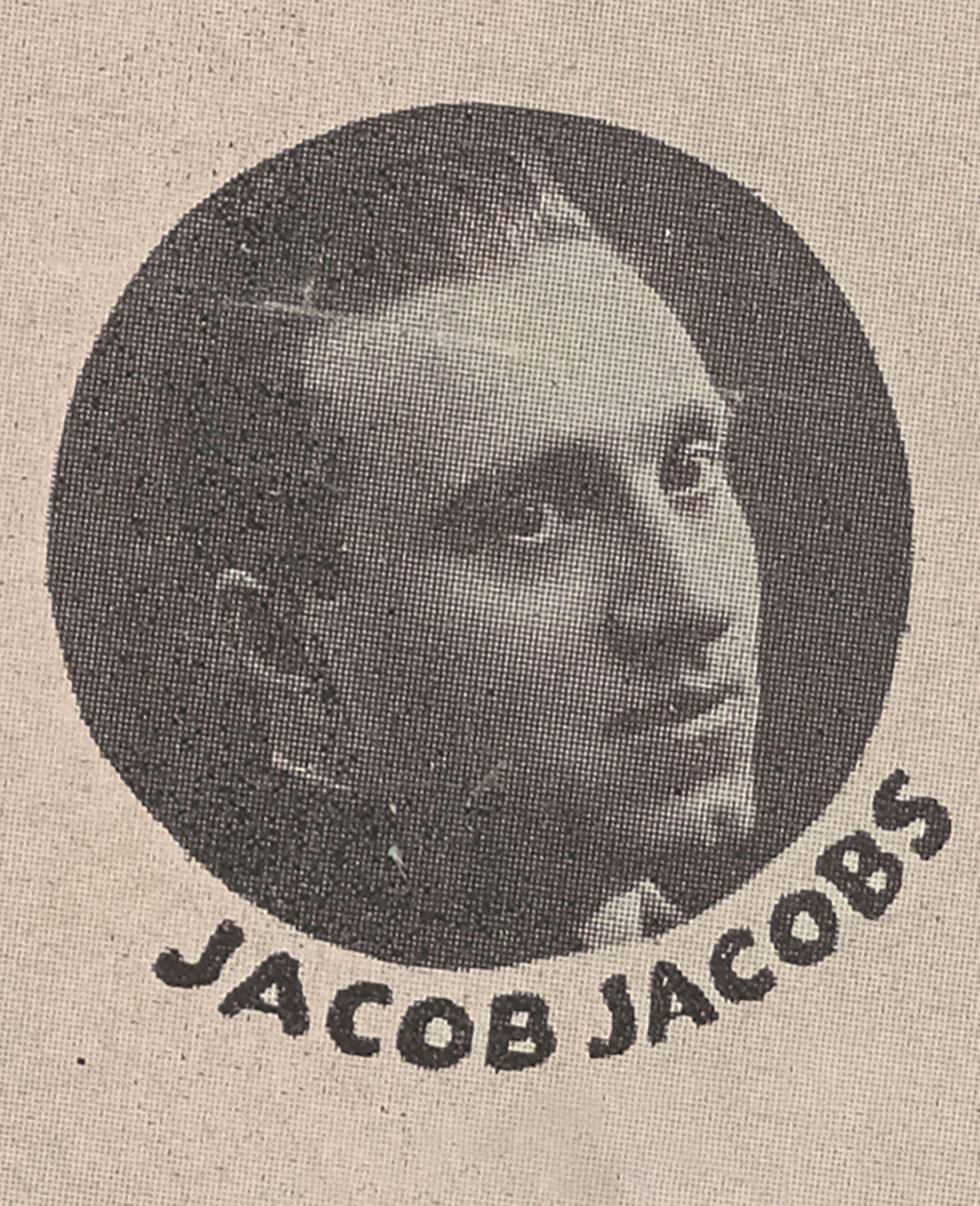 Jacob Jacobs - Bei mir bistu schoen