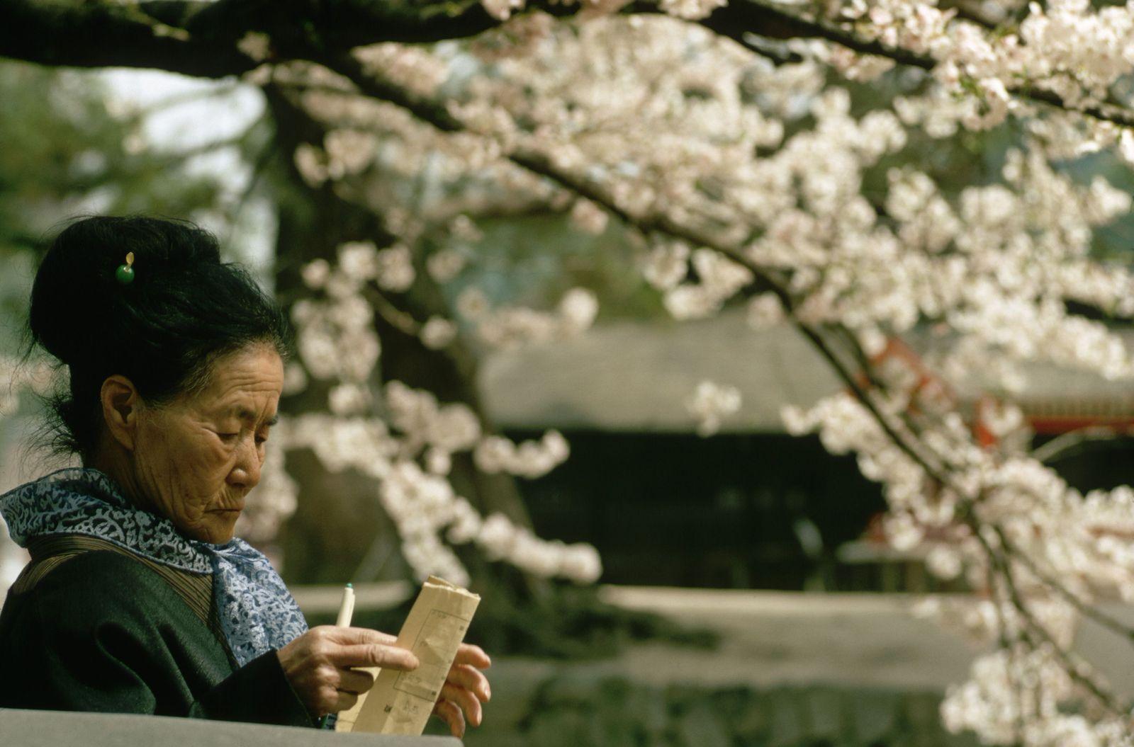 NICHT MEHR VERWENDEN! - SYMBOLBILD Lebenserwartung/ Japanische Frau