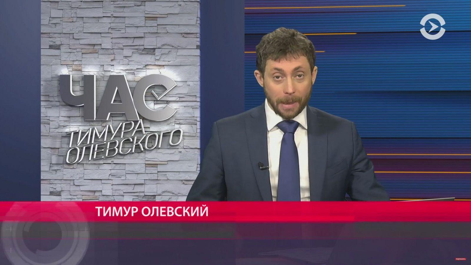 EINMALIGE VERWENDUNG TV/ Current Time