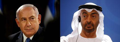 Jetzt auch offiziell Freunde: Israels Premier Netanyahu, emiratischer Kronprinz Mohammed bin Zayed
