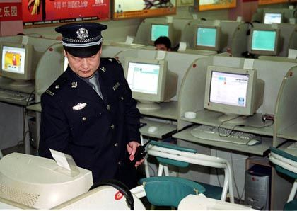Polizist in Pekinger Internet-Café: Böse Überraschung für chinesische Skype-Nutzer