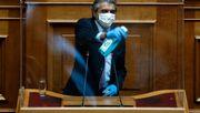 Griechenlands erfolgreicher Weg durch die Krise