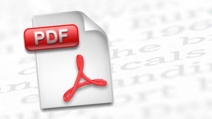 PDF-Symbol: Das Format ist allgegenwärtig, die Produktionssoftware aber nicht billig