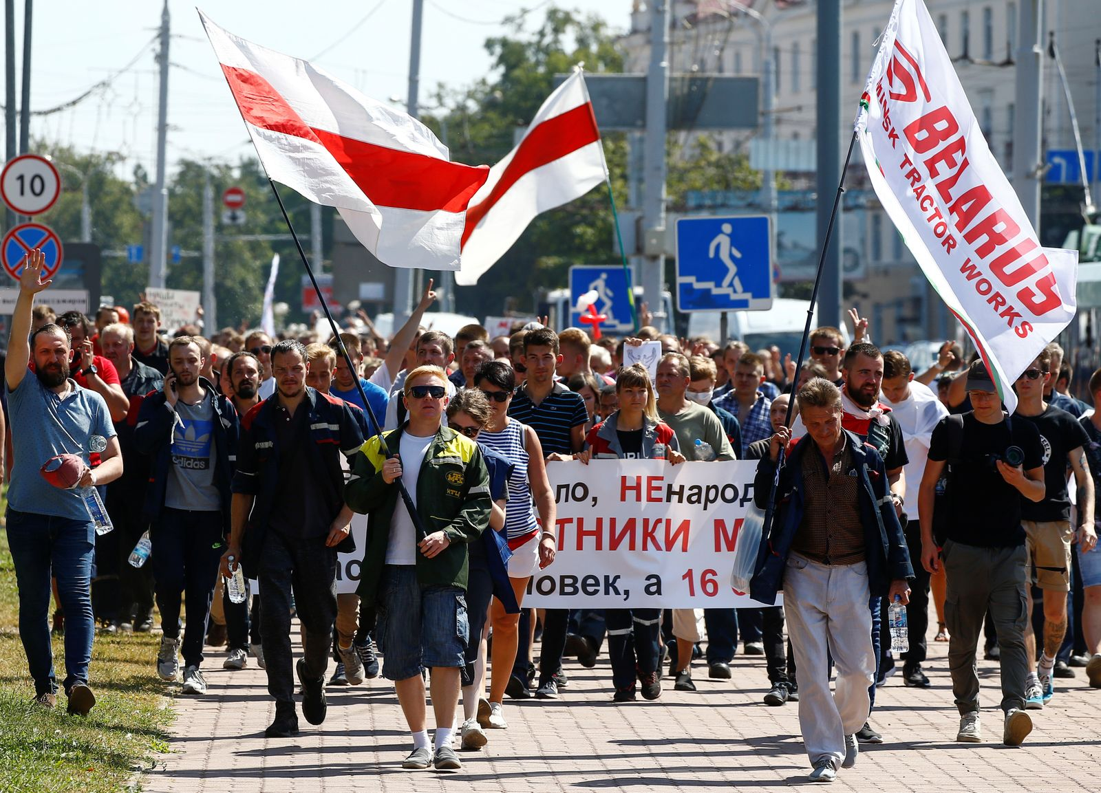 People protest against presidential election results in Minsk