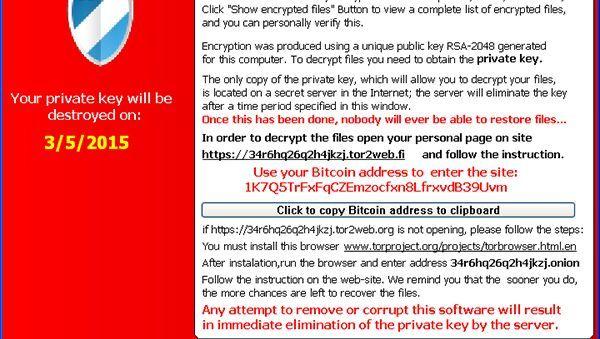 Digitaler Erpresserbrief: Ihre Daten wurden verschlüsselt