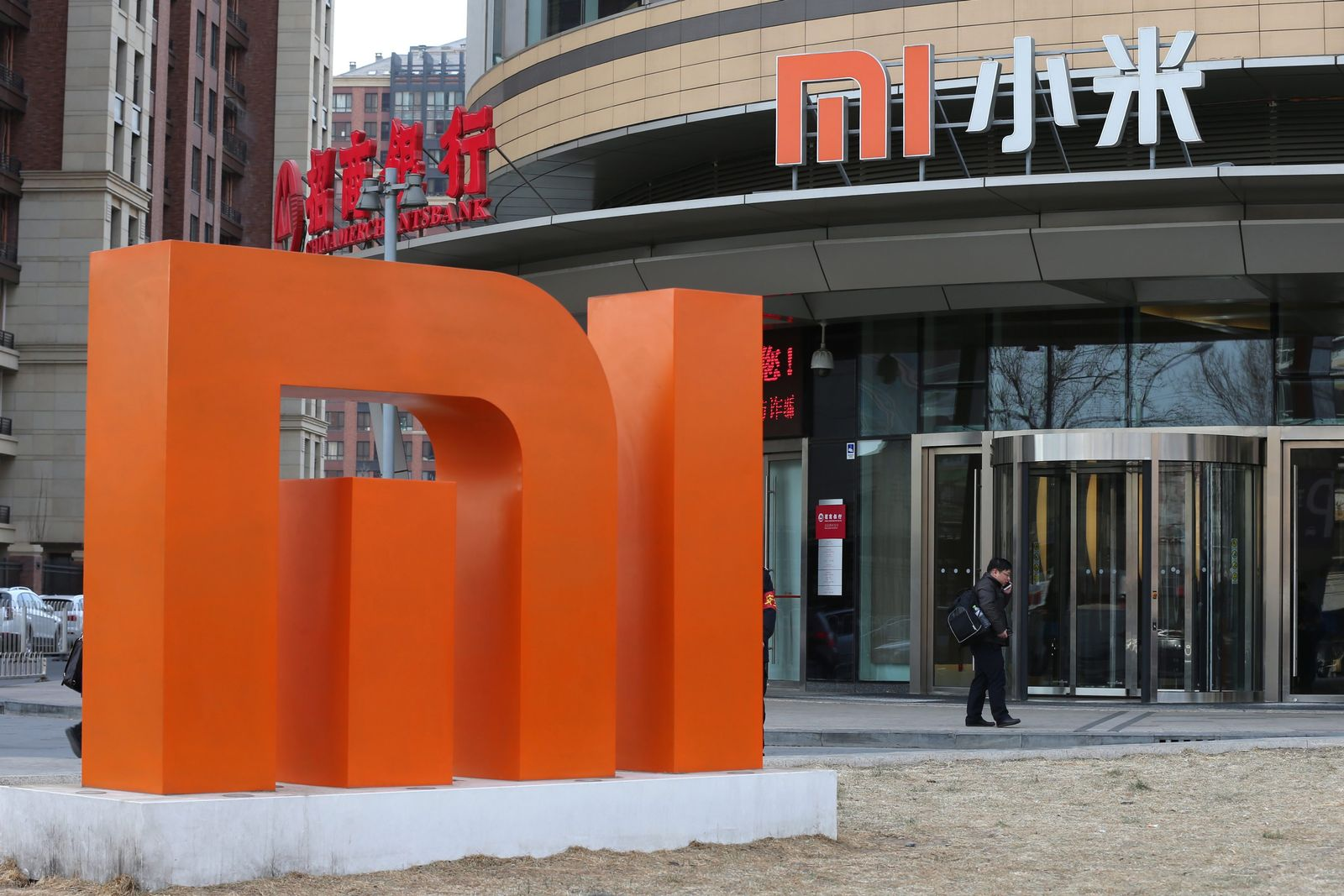 Chinese mobile phone product manufacturer Xiaomi