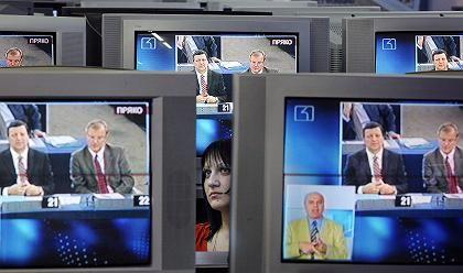 Anspannung in Sofia: TV-Übertragung der EU-Palamentsdebatte mit Barroso und Rehn