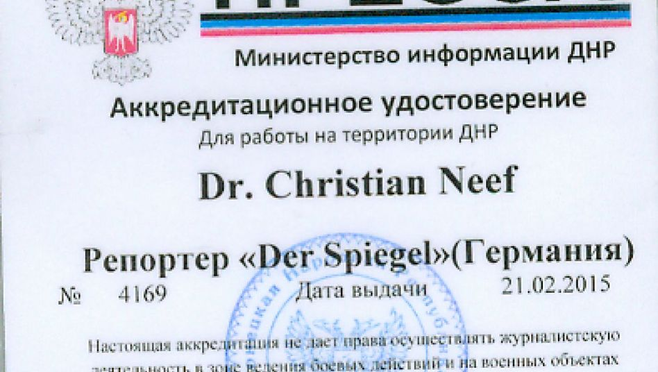 Einreiseausweis