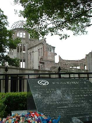 """Atomic Bomb Dome"" in Hiroschima"