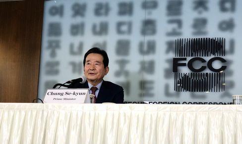Premierminister Chung gibt in Seoul eine Pressekonferenz