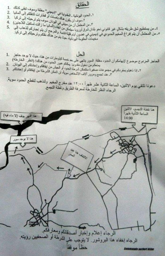 Fluchthilfe-Flyer aus dem Idomeni-Camp