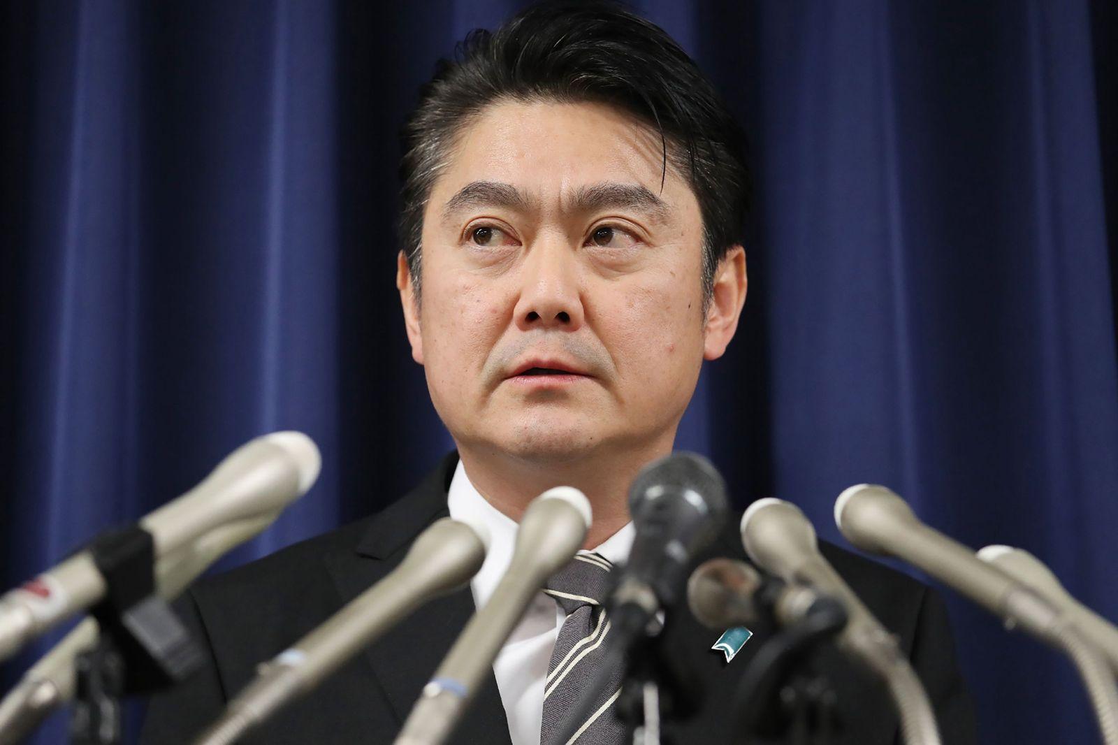 Japan Justziminister