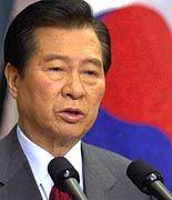 Unerwartete Gysi-Fans: Südkoreas Regierung unter Präsident Kim Dae Jung