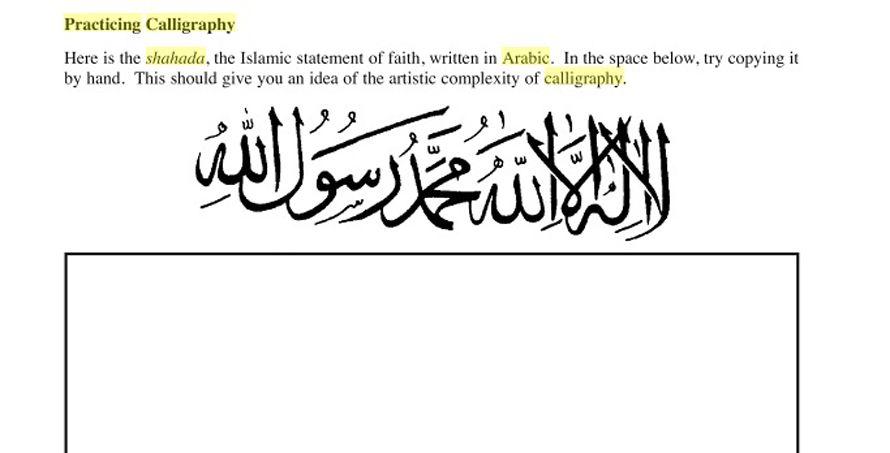 EINMALIGE VERWENDUNG Arabic calligraphy
