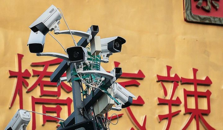 """Surveillance cameras in China: """"If that is the price for efficiency and action, then it is one I do not want to pay."""""""