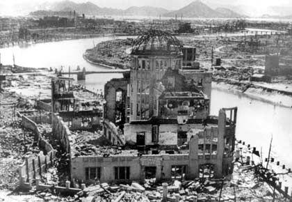 Hiroshima nach der Atombombenexplosion: Ruine der Industrie- und Handelskammer