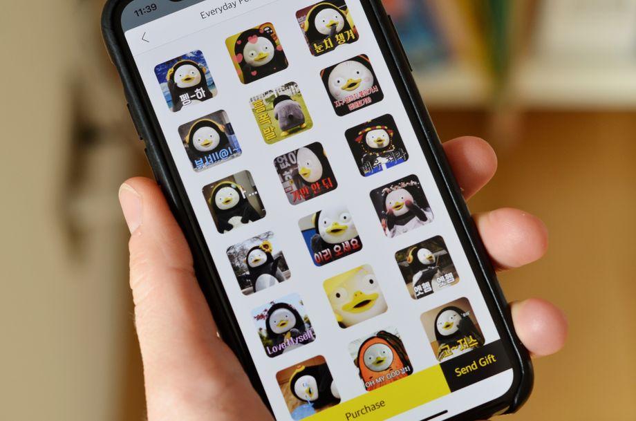 Pengsoo besitzt sogar seine eigenen Emojis